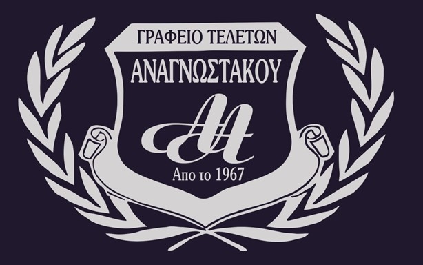 anagnostakos